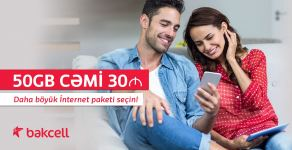 Bakcell offers 50 GB just for 30 AZN in the Fastest Mobile Network of Azerbaijan (PHOTO) - Gallery Thumbnail