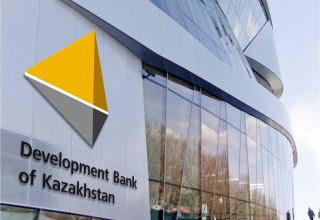 Kazakhstan Development Bank eyes supporting several modernization projects in 2021