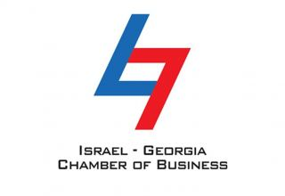 Israel-Georgia Chamber of Business boosting cooperation with Israeli LAHAV