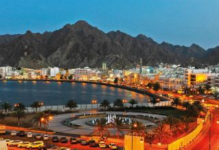 Oman to establish investment body to manage sovereign wealth funds