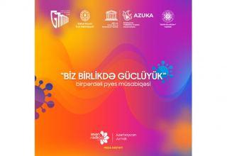 Вместе мы сила – конкурс одноактных пьес в Азербайджане