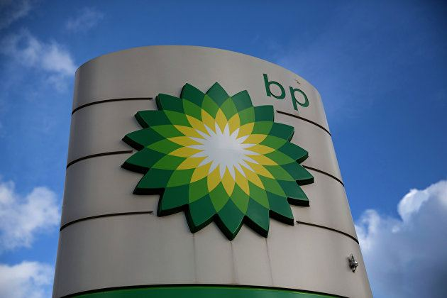 BP, Enagas to promote projects to reduce emissions