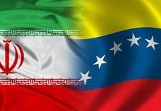 Iran calls for promotion of strategic ties with Venezuela