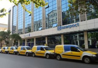 Azerbaijan's Azerpost opens tender to purchase reporting forms