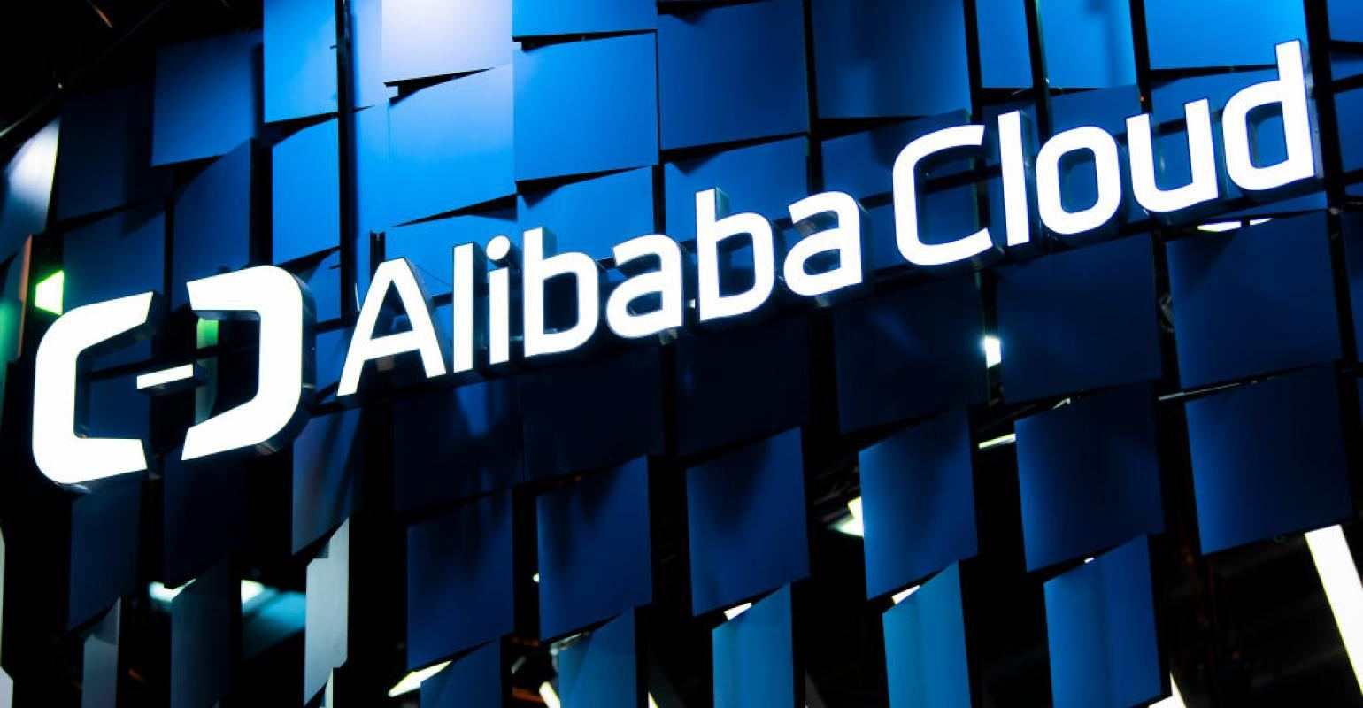 Alibaba Cloud announces business expansion in Southeast Asia