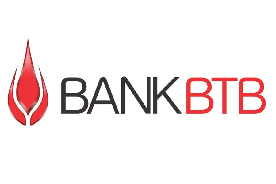Bank BTB's liabilities to Central Bank of Azerbaijan down in 2020