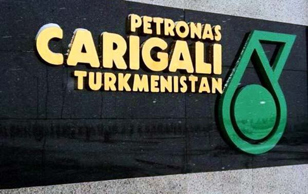 PETRONAS Carigali in Turkmenistan opens tender for purchase of high-speed ship
