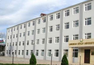 Azerbaijani university opens tender on repair work