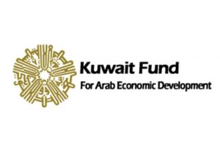 Kuwait Fund for Arab Economic Development provides loan to Uzbekistan