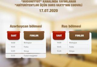 Опубликовано расписание телеуроков для абитуриентов в Азербайджане на завтра
