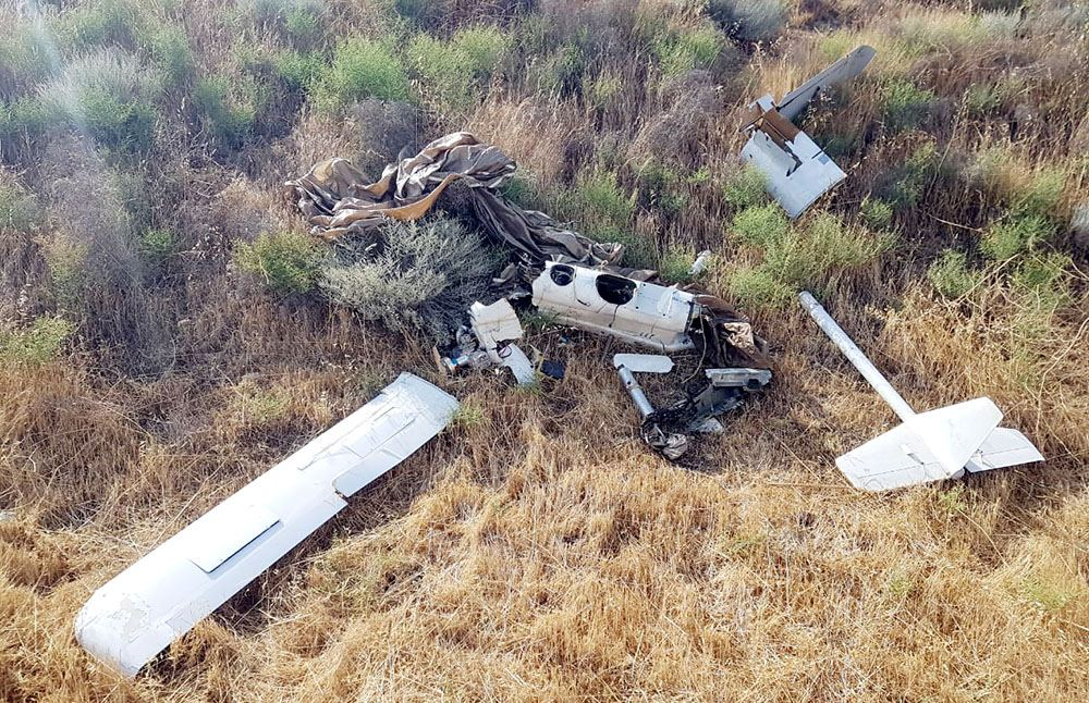 Armenian army's another combat UAV  destroyed by Azerbaijan