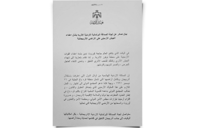 Jordan senator strongly condemns recent provocation of Armenian armed forces (UPDATE)