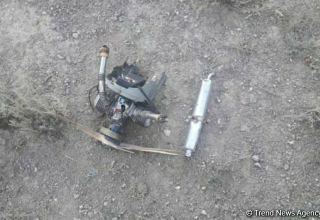 Azerbaijani army shoots down another UAV of Armenian armed forces (PHOTO/VIDEO)