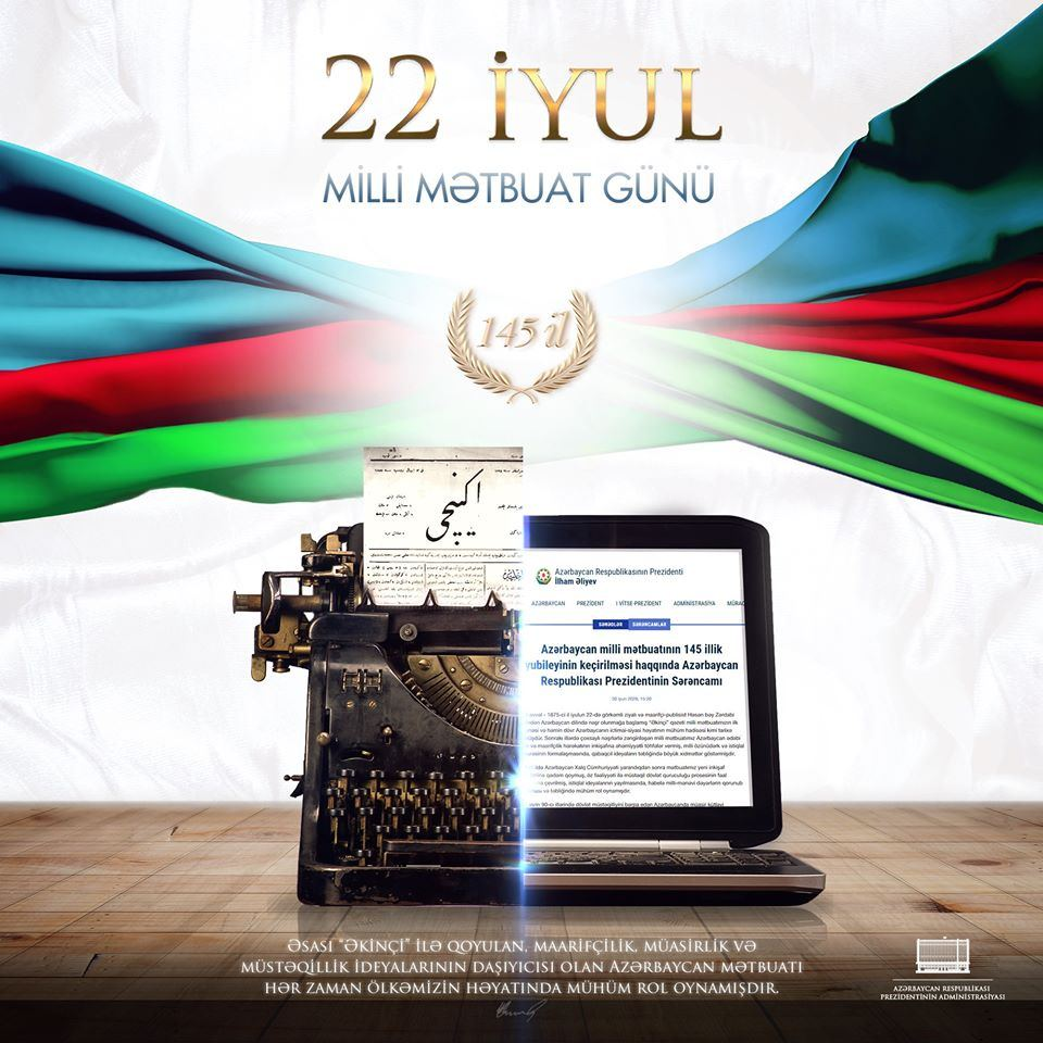 President Ilham Aliyev makes Facebook post on National Press Day - Gallery Image
