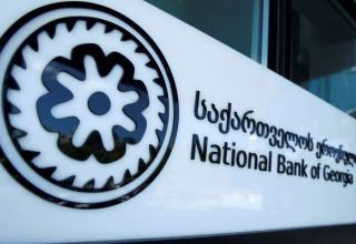 National Bank of Georgia reveals volume of net profit received by banking sector