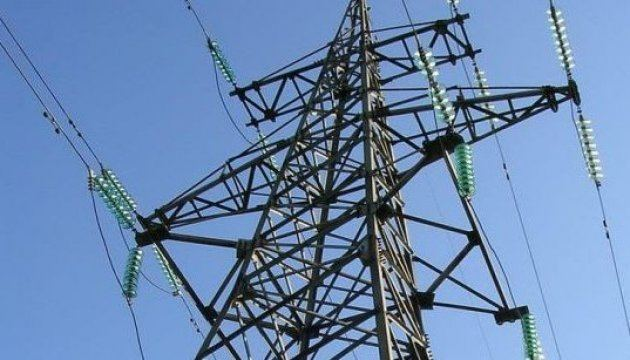 Issue of restoring operation of Central Asian Unified Energy System under consideration