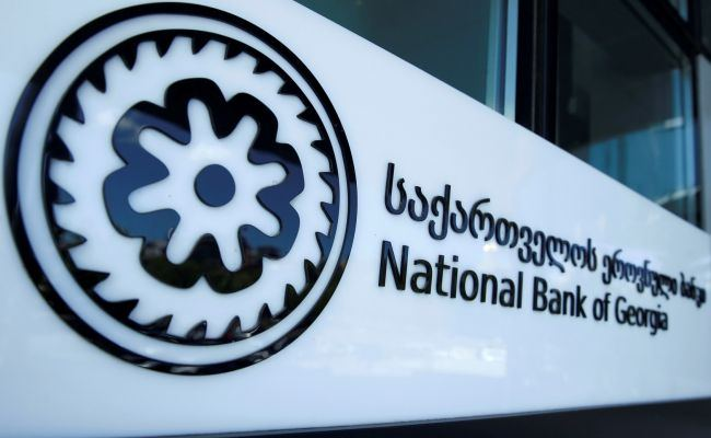 National Bank of Georgia taking action to promote dev't of new technologies in financial sector