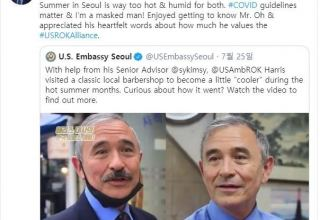 U.S. ambassador shaves off mustache to stay masked in summer amid pandemic