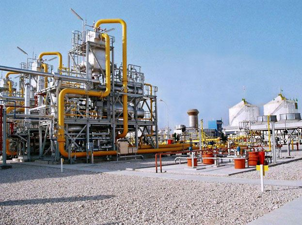 Turkmenistan's Turkmengas opens tender for purchase of chemical products