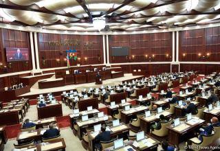 Изменена повестка сегодняшнего заседания парламента Азербайджана