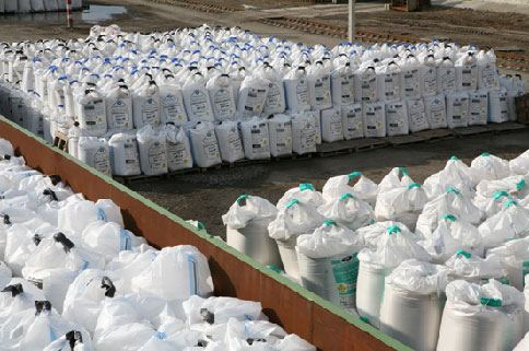 Turkmenistan's Turkmenhimiya to purchase ammonium nitrate via tender
