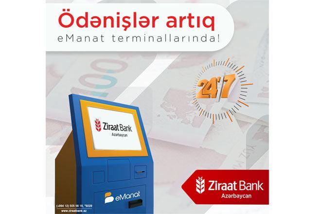 Платежи «Ziraat Bank Azərbaycan» уже в терминалах eManat!