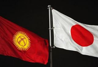 Japan allocates about $ 3 mln to Kyrgyzstan within framework of scholarship program