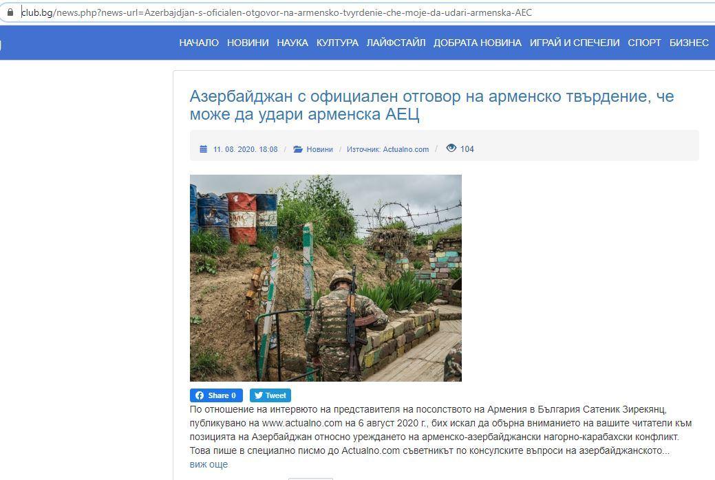 Ermənistanın Bolqarıstandakı səfirliyinin yalanları ifşa olunub (FOTO)