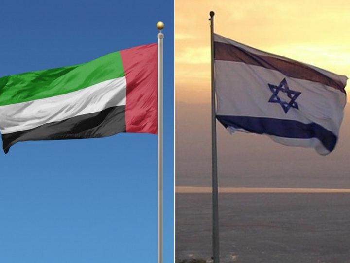 Israel, UAE will cooperate on financial services