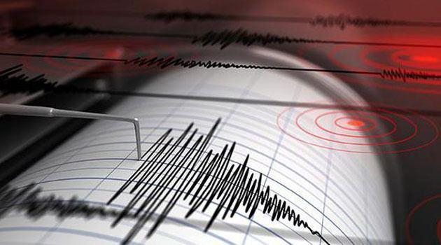 Землетрясение магнитудой 5,2 произошло в Исландии
