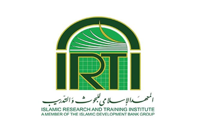 Nominations Open for IsDB Prize for Impactful Achievement in Islamic Economics