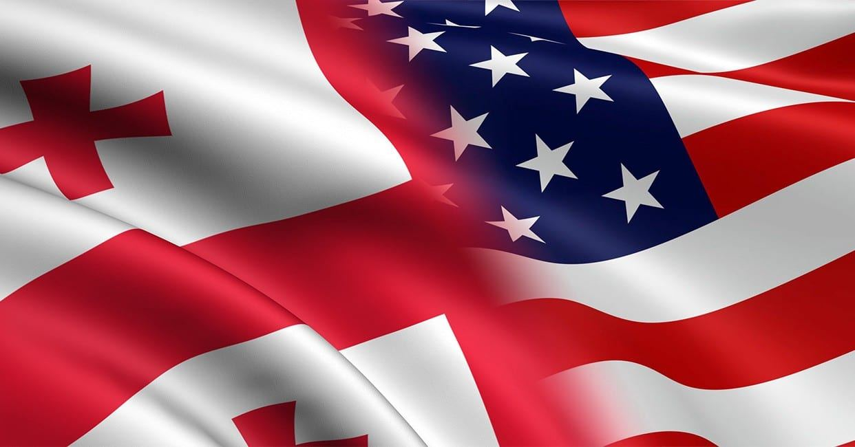 US allocates financial aid for Georgia
