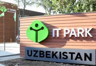 Innovative Technology Park in Uzbekistan starts developing robots production