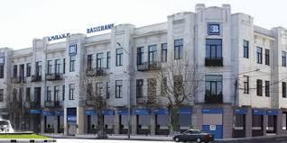 Georgian Basisbank sees increase in value of movable, immovable property
