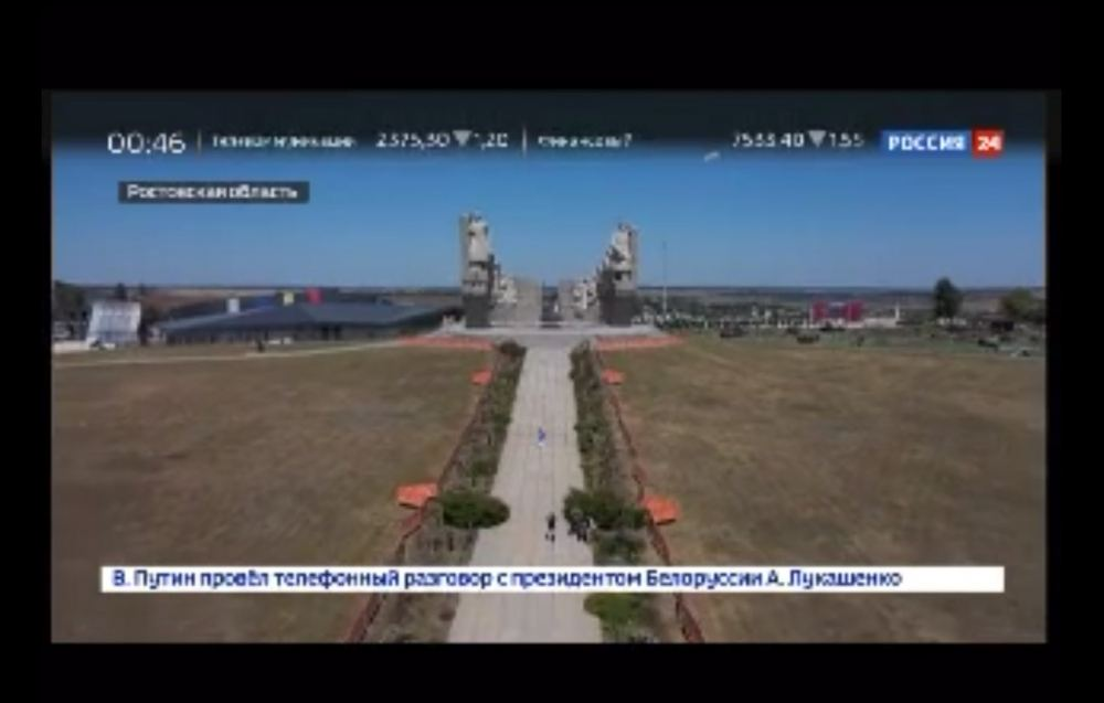 Inauguration of Sambek Heights, new military-historical museum complex of Great Patriotic War, held in Russia's Rostov Region. Rossiya-24 and Rossiya-1 TV channels aired interview with President Ilham Aliyev in reportages on this occasion (PHOTO/VIDEO) - Gallery Image