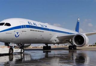 El Al begins 1,600 layoffs