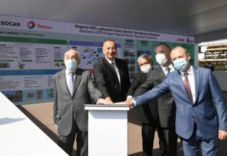 Azerbaijani president: New phase beginning for Absheron gas condensate field