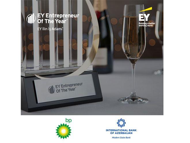 """Компания EY Азербайджан официально объявила запуск конкурса """"Предприниматель года 2020-2021"""""""
