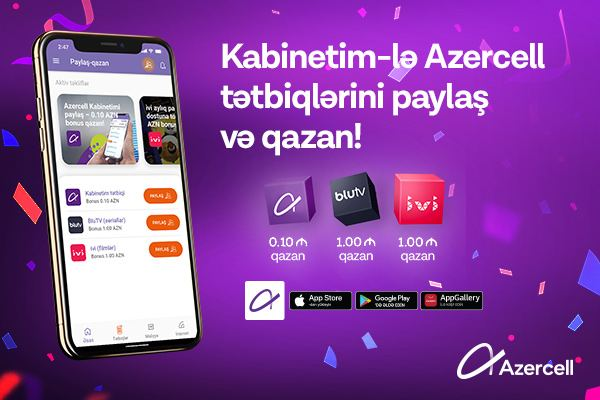 Get rewarded with Azercell!