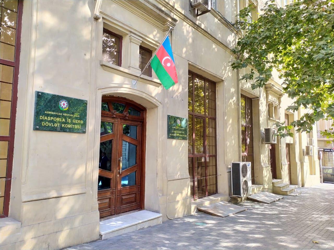 Госкомитет прокомментировал арест азербайджанцев в Дагестане