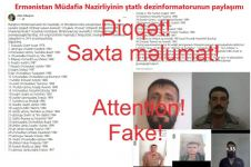 Armenian intelligence network exposed - SOCIAL NETWORKS - PHOTO FACTS - Gallery Thumbnail
