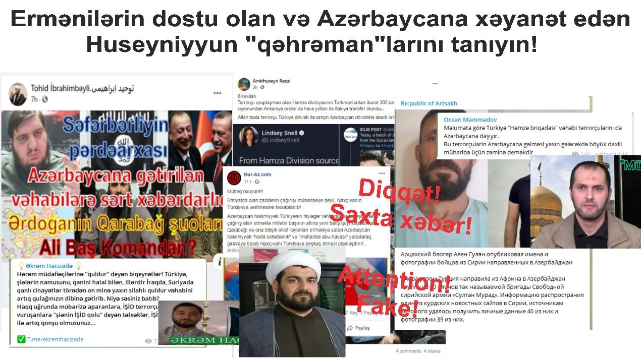 Armenian intelligence network exposed - SOCIAL NETWORKS - PHOTO FACTS