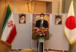 Peace, friendship hallmarks of Iranian, Japanese nations: MP