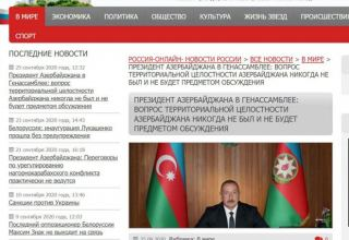 Russian online newspaper publishes article about Azerbaijani president's speech at UN