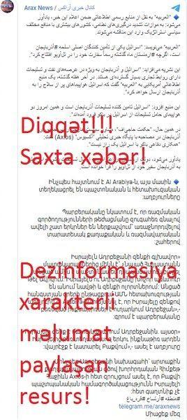 Внимание! Армянская сторона распространяет дезинформацию (ФОТО) - Gallery Image