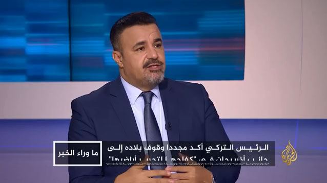 Azerbaijani MP gives interview about Armenia's ongoing provocations against Azerbaijan to Al Jazeera TV channel (PHOTO/VIDEO) - Gallery Image