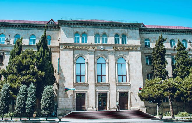 Azerbaijani Justice Ministry opens tender to buy household goods