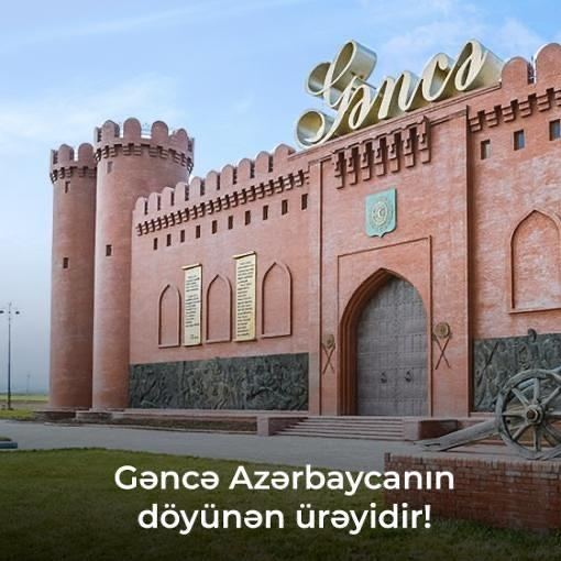 Ganja is the heart of Azerbaijan. And, nobody will ever subdue staunch spirit of its residents! - First VP of Azerbaijan (PHOTO) - Gallery Image