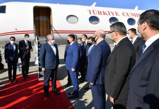 Chairman of Grand National Assembly of Turkey arrives on official visit to Azerbaijan (PHOTO)