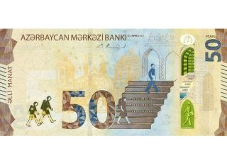 Azerbaijan to put banknotes with updated design into circulation (PHOTO)